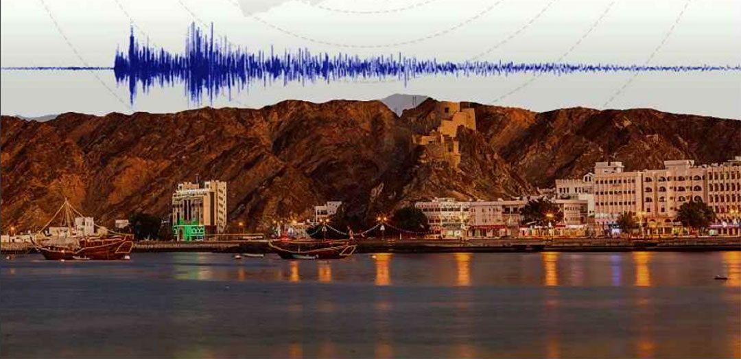 Volume 9 – 10th Gulf Seismic Forum